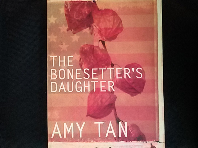 the mother daughter relationship in amy tans The joy luck club is a 1989 novel written by amy tan it focuses on four chinese american immigrant families in san francisco who start a club known as the joy luck club, playing the chinese game of mahjong for money while feasting on a variety of foods.